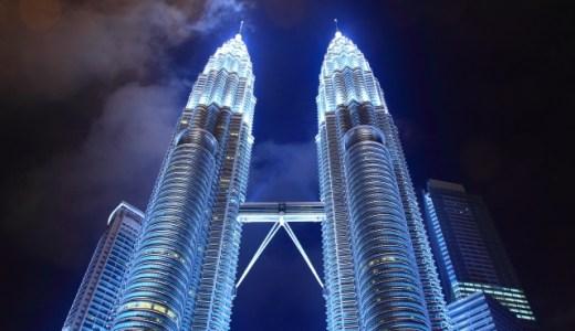 マレーシア旅行者必見の基本情報!観光やグルメも!体験記付き