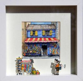 Aquarelle représentant un touriste prenant en photo une boutique de souvenirs.
