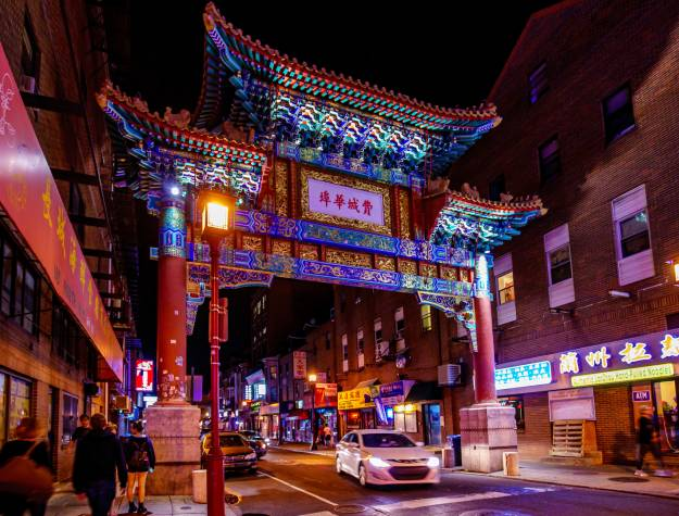 Entrance to Chinatown in Philadelphia
