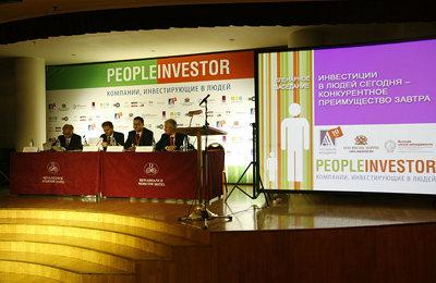 Менеджеры подсчитали объем инвестиций в людей