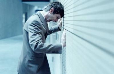 Как пробить стену отчуждения