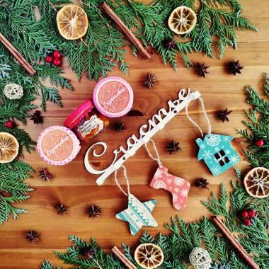 Праздник к нам приходит: 12 главных благотворительных событий декабря