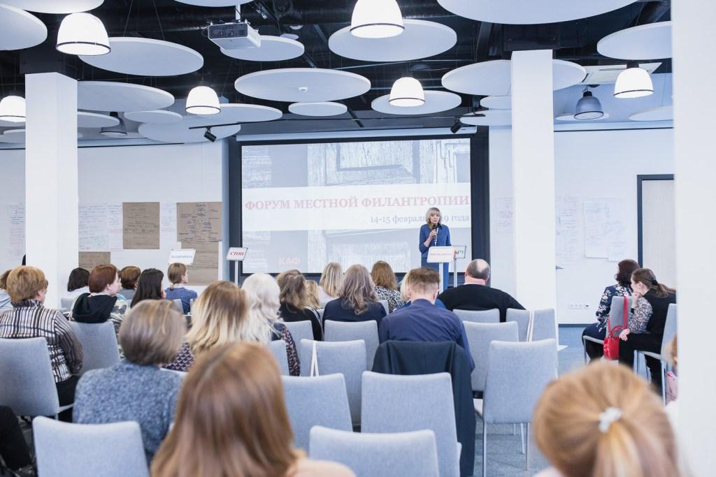 Из деревни – в мировое кафе: в Москве прошел форум местной филантропии
