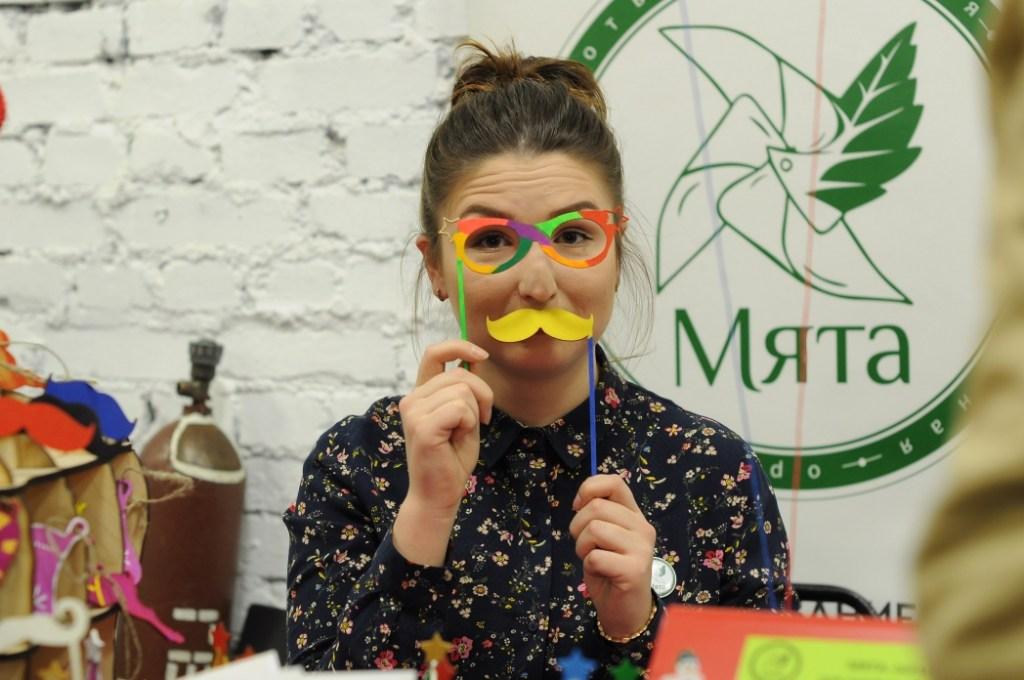 Благотворительная организация «Мята» отмечает День Рождения