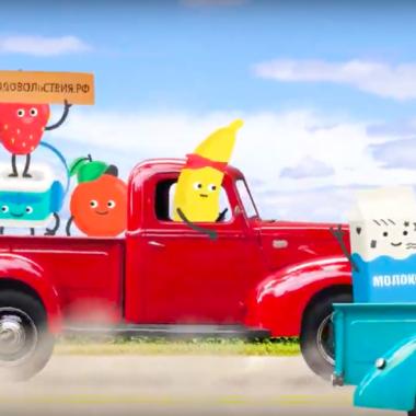 Коубы, клипы и кино: 11 видеоформатов социальной рекламы НКО