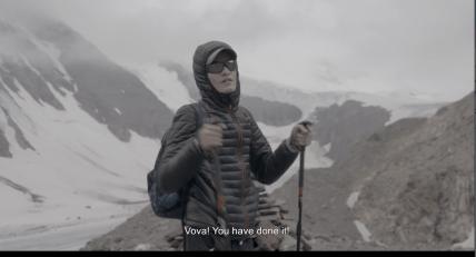 """Кадр из фильма """"За горой гора"""""""