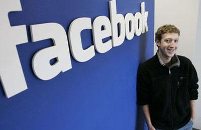 Основатель Facebook отдаст $100 млн на благотворительность