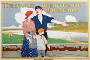 СССР, 1925 г.