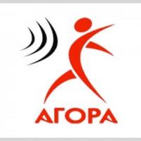 Логотип ассоциации Агора