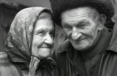 Старики-приемыши