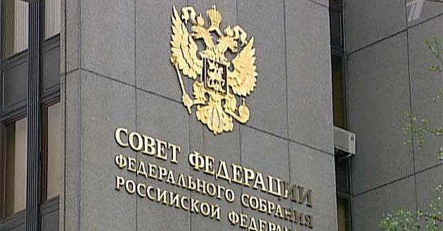 Совет Федерации заподозрил НКО в серых схемах