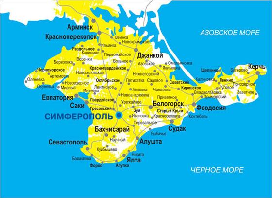 Благотворительность в пользу Крыма. Начало