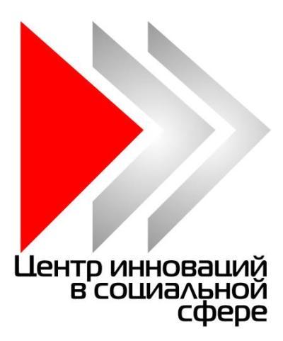 В Красноярске пройдет круглый стол по социальному предпринимательству
