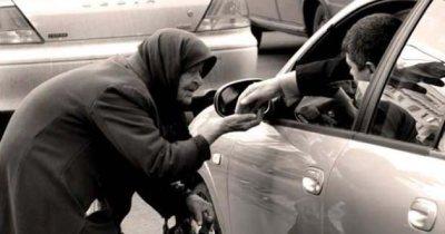 «Нужно тратить усилия не на запрет нищенства, а на ликвидацию нищеты»