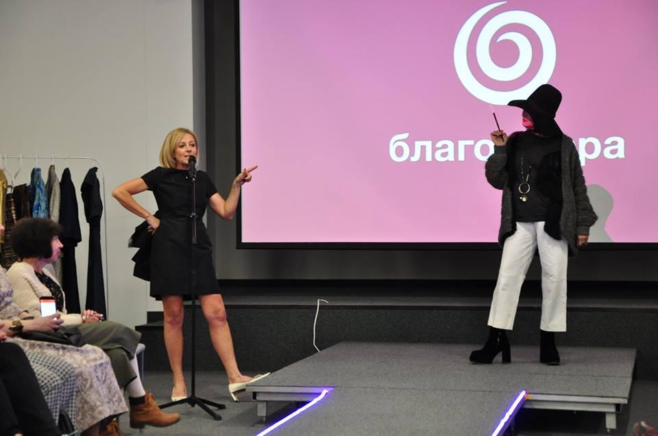 Яркий стиль: как винтажная мода помогает в благотворительности