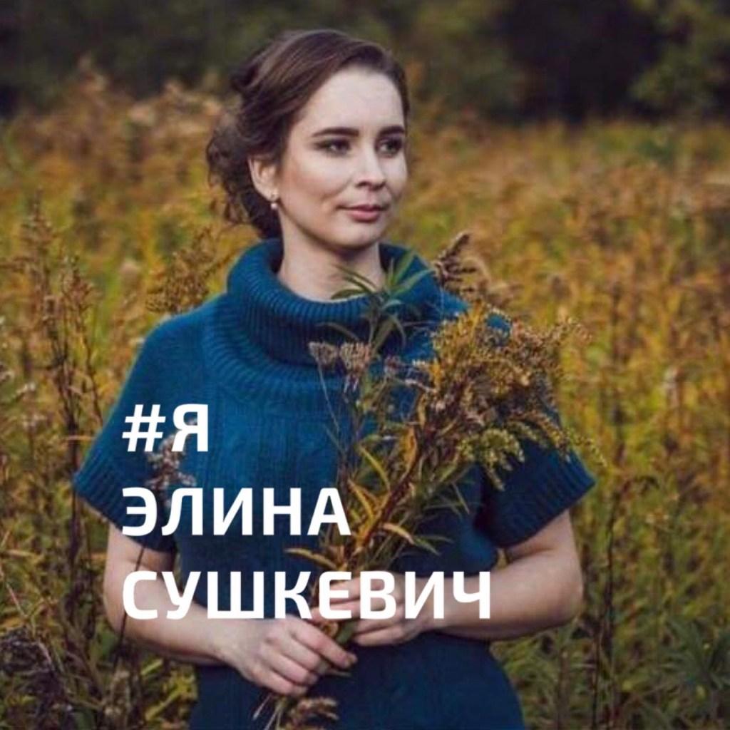 Фонд «Право на чудо» выступил в поддержку врача-неонатолога Элины Сушкевич