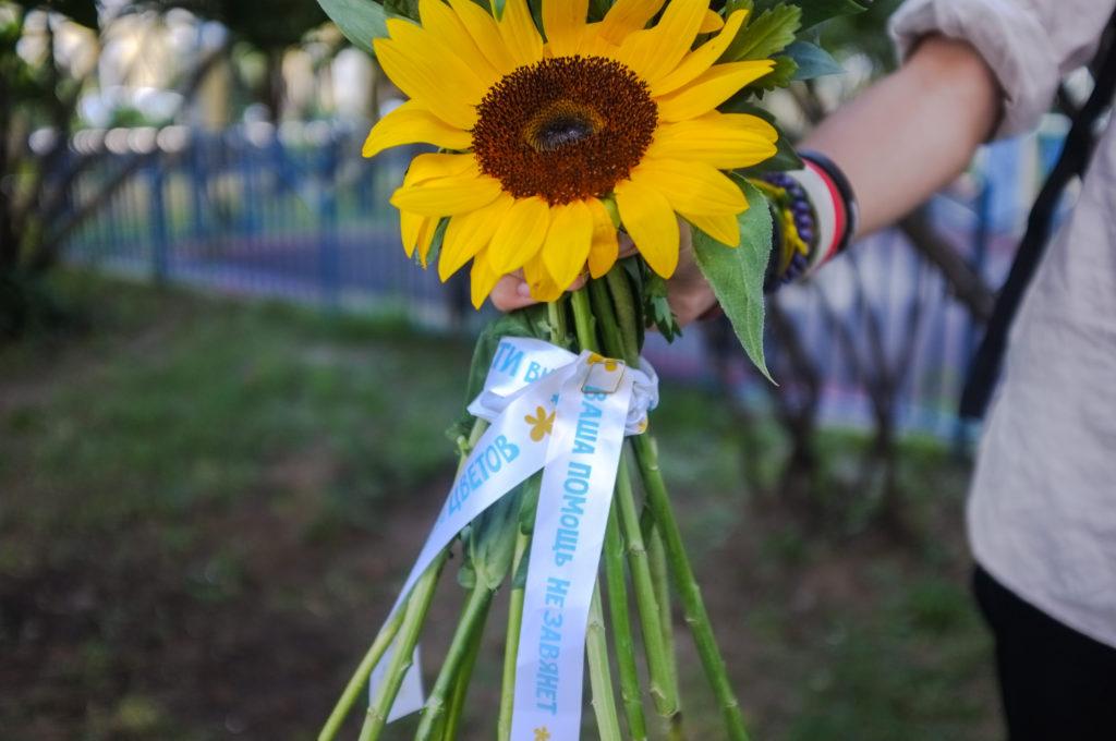 Вместе с цветами: 9 фондов, которым можно помочь 1 сентября