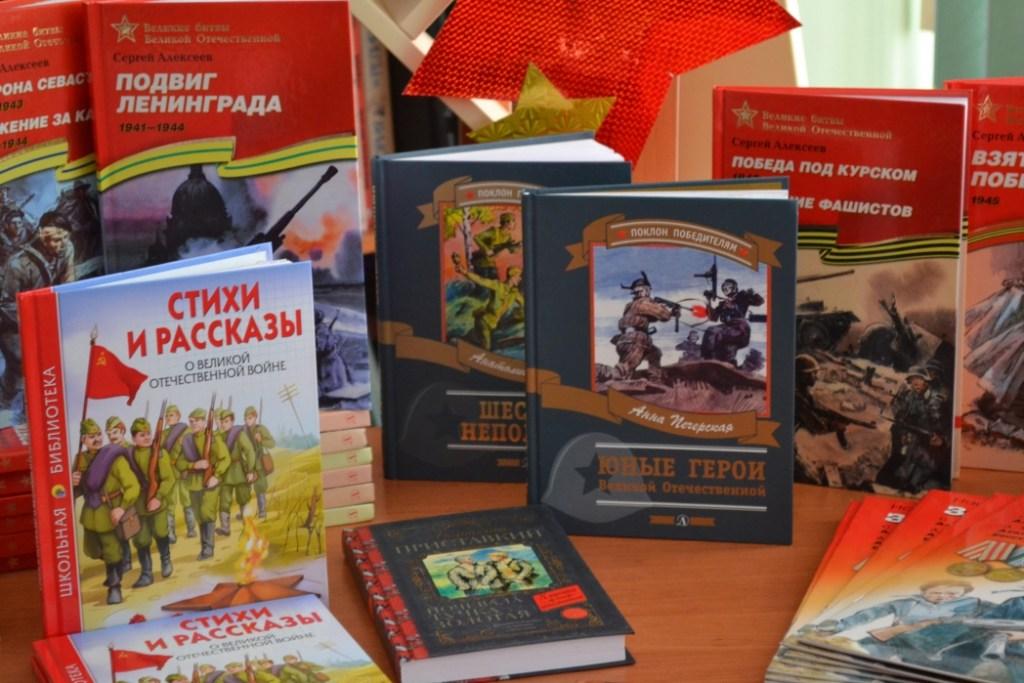 Союз семей военнослужащих России встречает День Победы