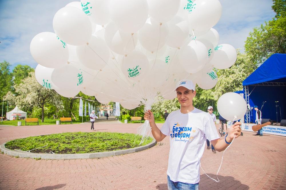 Корпоративный благотворительный фонд «Синара» отмечает 20-летие