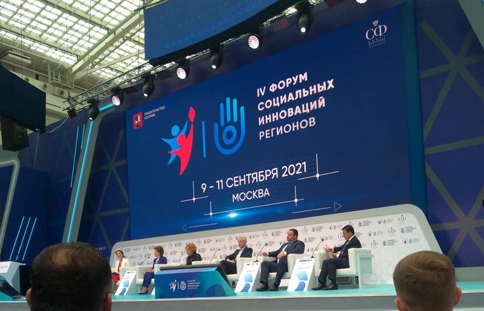 Исполнительный директор Форума Доноров предложила объявить 2024-й годом благотворительности в России
