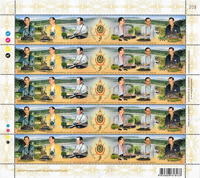 Updates to 2017 Thailand Post Stamp Issues