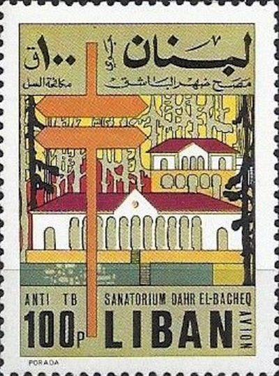 sanatorium_liban