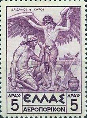 icare_grece2