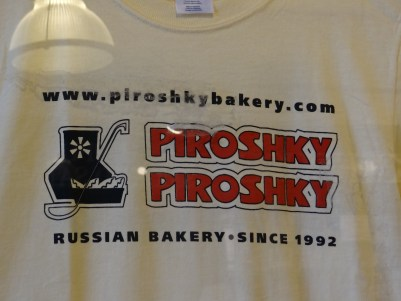 Russian Bakery of savory treats