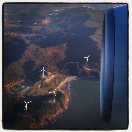 Asiana approach to ICN windmills