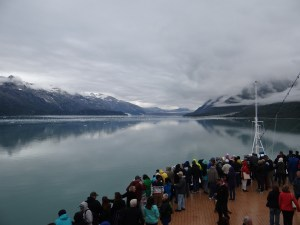 Glacier Bay National Park Holland America Eurodam