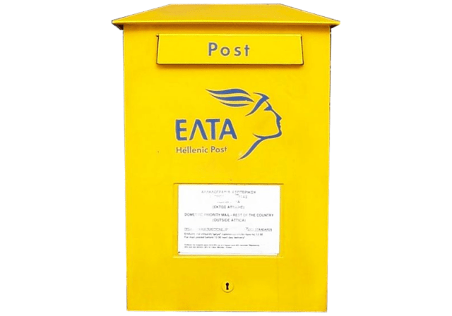 A Greek postbox
