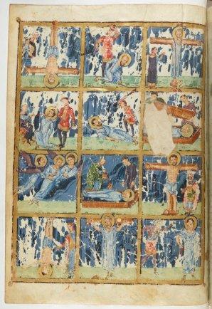 Grec 510, fol. 32v, Martyre de saint Thomas