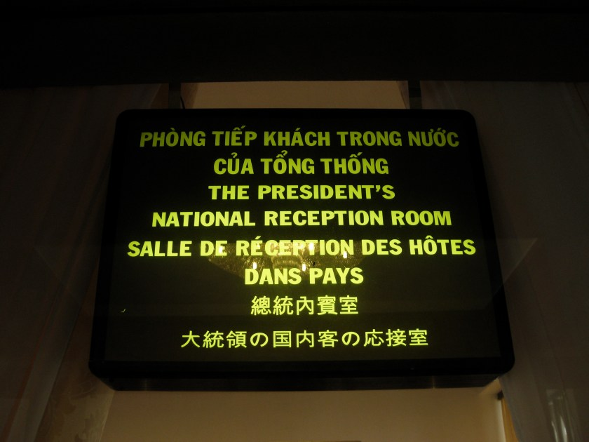 The President's National Reception Room Sign