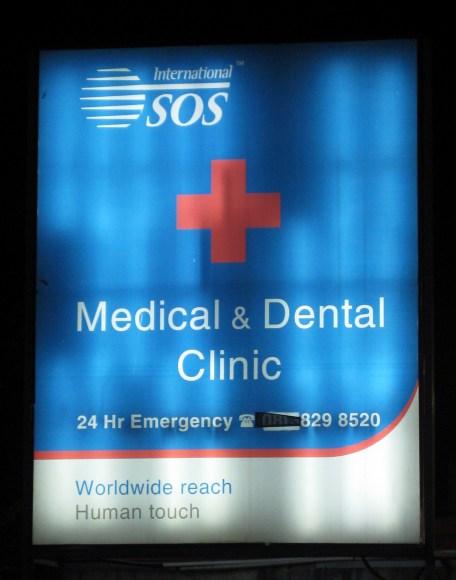International SOS Sign