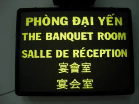 The Banquet Room Sign