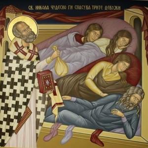 Saint Nicholas saves 3 girls