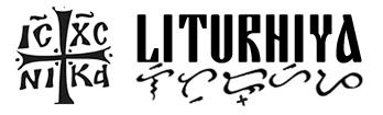Liturhiya website logo
