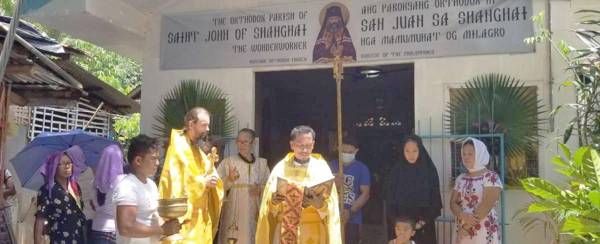 Patronal Feast at St John's, Kapehan, Santa Maria
