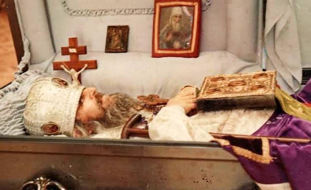 Relics of Saint John