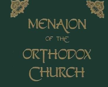 Menaion