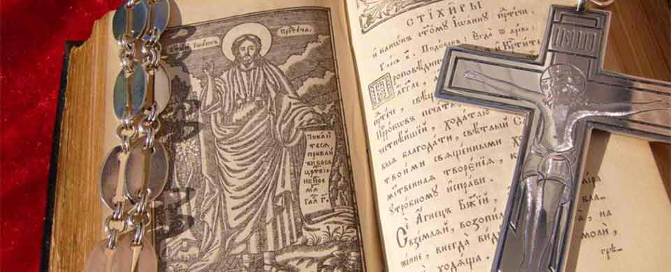 Orthodox Prayerbook in Tagalog