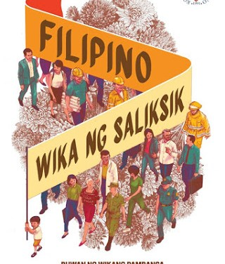 Making sense of the Filipino language