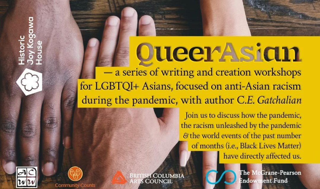 Author Chris Gatchalian leads writing workshops for LGBTQI+