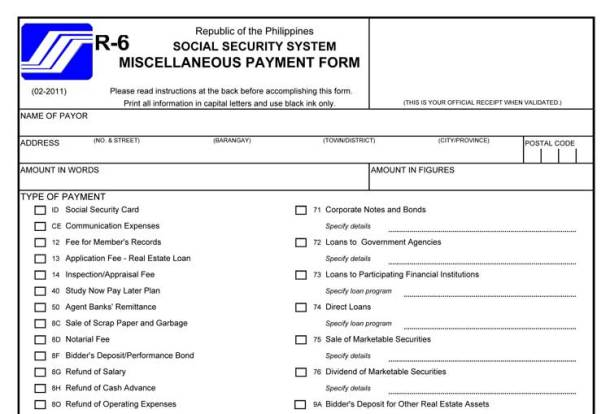 SSS R-6 Miscellaneous Payment Form