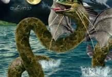 philippines, myths, Devil's Mountain, legends,