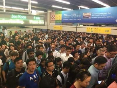 MRT Trains