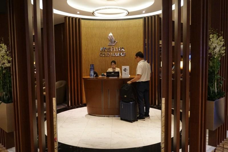 Singapore Krisflyer Gold Lounge