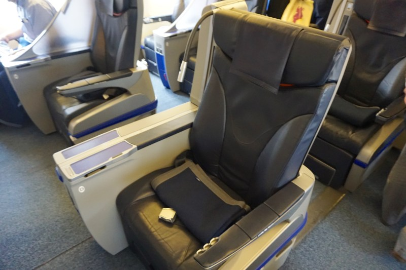All Nippon Airways 767-300 Business Class Throne Seat