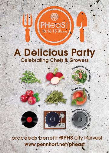 2015 PHeaSt Invite