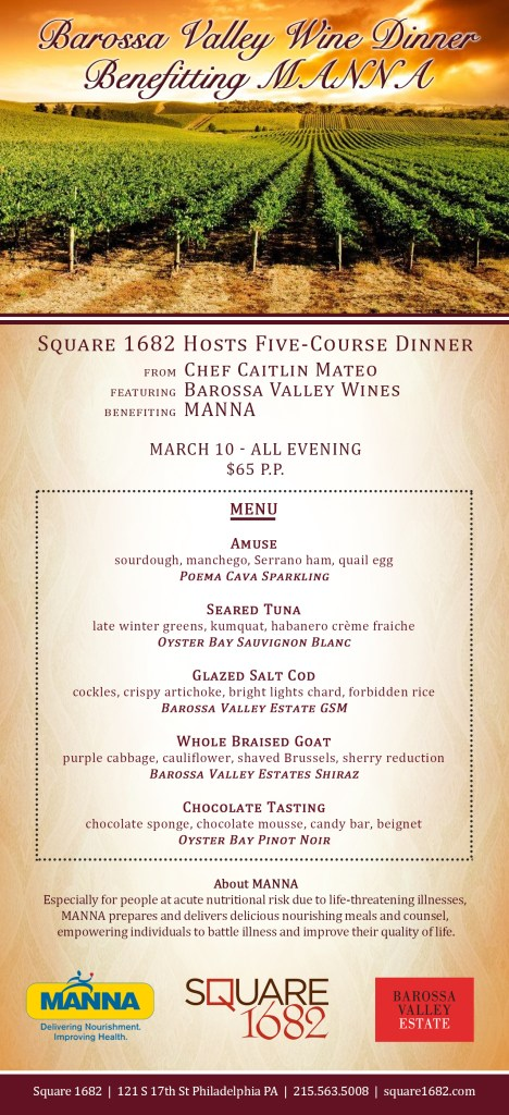 Square 1682 MANNA Benefit Dinner